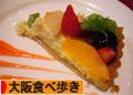 ブログランキング大阪タグ.jpg