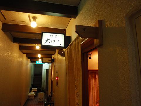 大田川.jpg