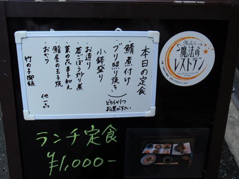 しら川-1.jpg