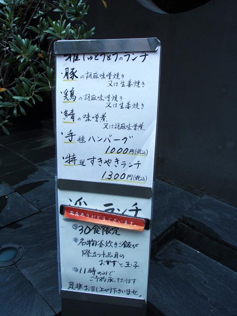 雅しゅとうとう10.jpg