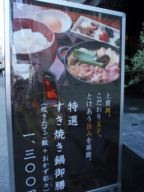 雅しゅとうとう12.jpg