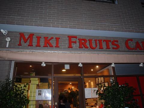 MIKI FRUITS.jpg